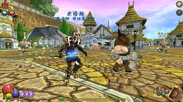wizard101-china